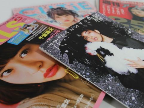 休刊雑誌1